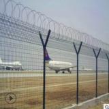 Y型柱机场防护网,监狱铁丝防攀爬围栏,刀片刺绳高速隔离护栏