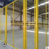 车间隔离网,仓库分区防护栏围网,仓储分离隔离栅,厂家现货批发