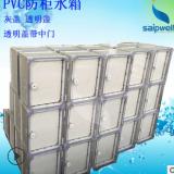 批发PVC防水接线箱 户外塑料电控箱780×580×150mm 拼装电源箱
