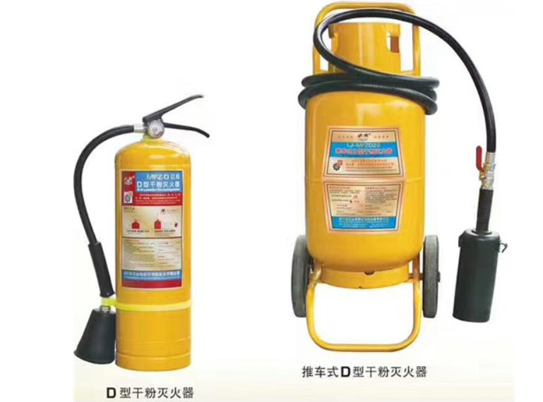 武汉金属类火灾专用灭火器