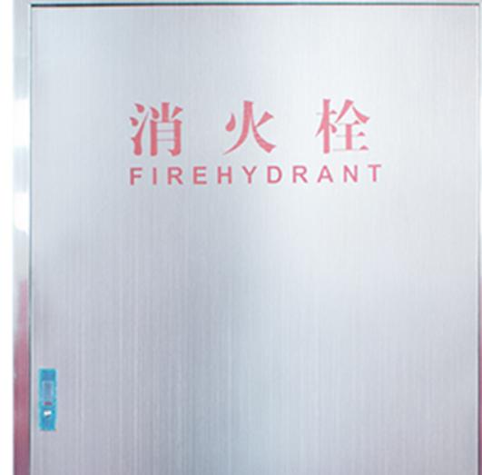 武汉消防栓箱