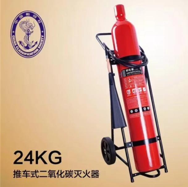 武汉推车式二氧化碳灭火器