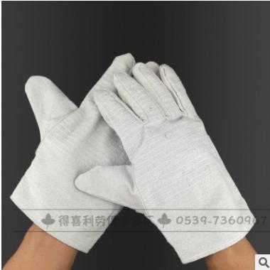 24线双层白甲布帆布手套 加厚耐磨棉布电焊 机械五金防护手套