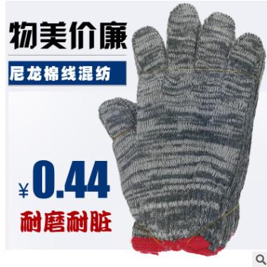 400g灰线尼龙混色纺织劳保手套 十针细纱尼龙棉线手套 可开发票