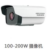 武汉监控摄像机