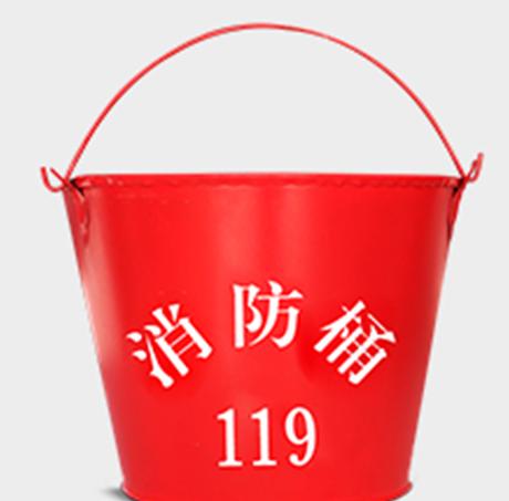 武汉消防水桶