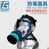防毒面具喷漆化工防甲醛蒸汽全面罩消防大视野硅胶氨气粉尘球型