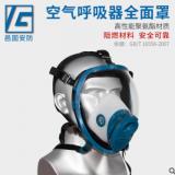 自给正压式消防空气呼吸器球型全面罩配件空气呼吸器配件防毒面具