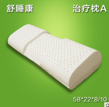 厂家直销天然乳胶枕头成人护颈椎枕头 乳胶枕 批发
