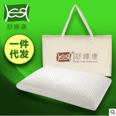 厂家直销天然乳胶枕头护颈乳胶枕 面包枕 乳胶枕