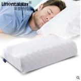 天然乳胶枕头 男女按摩枕泰国进口正品枕枕芯