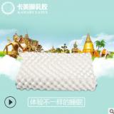 卡美琳工厂代加工贴牌OEM泰国进口乳胶制品按摩颈枕枕芯乳胶枕头