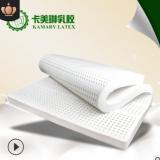 卡美琳厂家直销5-10公分平板乳胶床垫护脊垫子超弹透气抗菌防打鼾