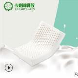 卡美琳工厂代加工贴牌OEM泰国进口天然乳胶制品儿童颈枕乳胶枕头