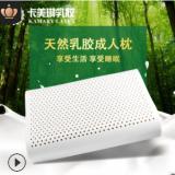卡美琳工厂店批发贴牌OEM 曲线颈椎枕护颈椎泰国代工乳胶制品枕头