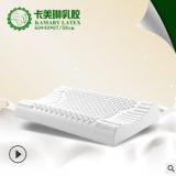 卡美琳工厂代加工贴牌OEM 泰国进口天然乳胶颗粒按摩颈枕乳胶枕头