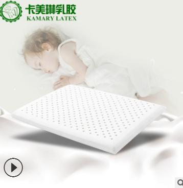 卡美琳厂家贴牌OEM泰国进口乳胶婴儿枕头儿童枕护颈乳胶枕橡胶枕