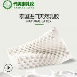 卡美琳工厂代加工贴牌OEM泰国进口天然乳胶原液按摩颈枕乳胶枕头