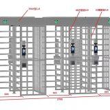 全高十字转闸人脸识别旋转门双向工地监狱实名制车站通道闸机