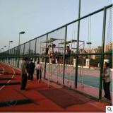 体育场围栏 球场围网 足球场护栏 球场护栏网 现货供应提供安装