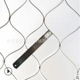 定做304卡扣不锈钢绳网 动物园用网鸟语林网 柔性编织绳网