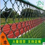 体育场防护网足球场运动围挡勾花铁丝网运动安全防护网操场护栏网