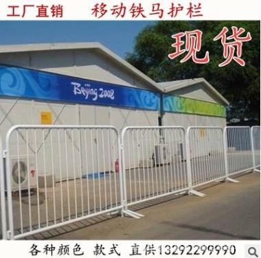 白色移动铁马护栏红白1.2米移动护栏铁马护栏临时现货