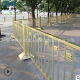 市政隔离防护栏杆 锌合金道路交通设施 黄金防撞护栏现货