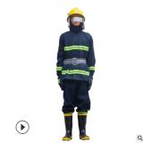 厂家消防战斗服套装02式五件套灭火防护服 微型消防站检查阻燃服