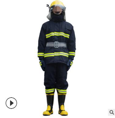 02款消防服套装藏青色棉袄款 灭火全套战斗防护服 消防认证阻燃服