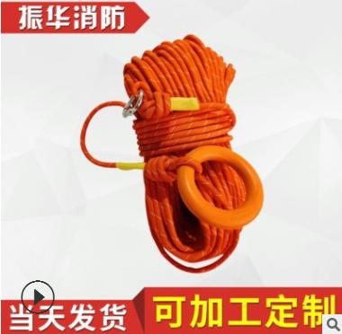12MM水面漂浮救生绳 应急救生高空安全生绳 户外坠落防护用品批发