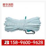 生产 Q8*20米轻型消防绳安全救生绳多种高楼坠落防护消防绳