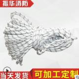 厂家供应户外登山绳 攀岩绳高空作业安全绳 逃生救生速降绳批发