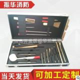 铝青铜精制无火花工具组 消防无火花工具 抢险安全防护工具