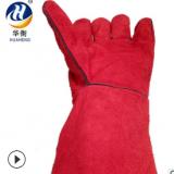 厂家供应红色电焊手套牛皮劳保手套整脖A级革里绝缘手套劳保防护