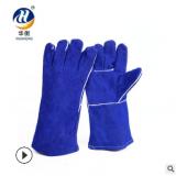 牛二层皮电焊专用手套 耐高温耐磨劳保工作手套 电工专用手套批发