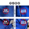 厂家直销全工艺涤棉厚纱卡蓝大褂长袖仓储搬运服工作服印刷logo