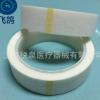 透气胶带 无纺布胶带 优质透气纸胶带 无纺布单面胶带
