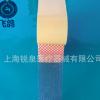 医用pet双面胶 pe双面胶 棉纸纸双面胶 透明PU单面胶