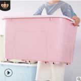 衣服被子玩具收纳箱塑料超大号有盖整理箱子衣物收纳盒加厚储物箱