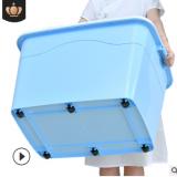 玩具棉被子收纳箱 塑料 透明超大号整理箱子衣服收纳盒带盖储物箱