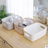 日式简约化妆品收纳盒桌面文具零食杂物收纳筐衣服玩具收纳整理盒