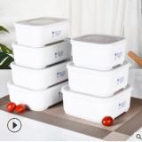 日式厨房冰箱保鲜盒 新款塑料家用饭盒 水果鸡蛋食物收纳盒密封盒