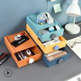 抽屉式收纳盒 桌面塑料多功能宿舍书桌上置物架 可叠加储物整理盒
