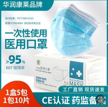 厂家直销一次性使用口罩三层防护带熔喷布透气成人50只盒装装