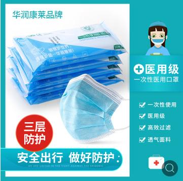 厂家现货一次性口罩医用三层无纺布含熔喷10个装透气加厚款CE认证