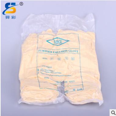 大量批发一次性米黄9寸乳胶手套 12寸工业无尘净化乳胶防护手套