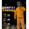 厂家直销牛皮电焊服加厚耐高温耐磨隔热防火星劳保防护工作服定制