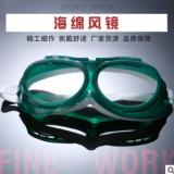 海绵防护眼镜护目镜劳保防飞溅防雾防冲击防风沙尘打磨骑行防风镜