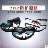 厂家直销防护镜太阳紫外线防雾防尘户外骑行防冲击劳保防护眼镜
